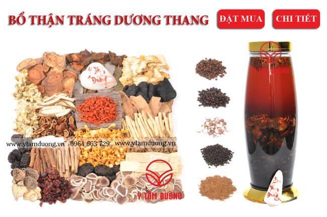Bổ Thận Tráng Dương Thang