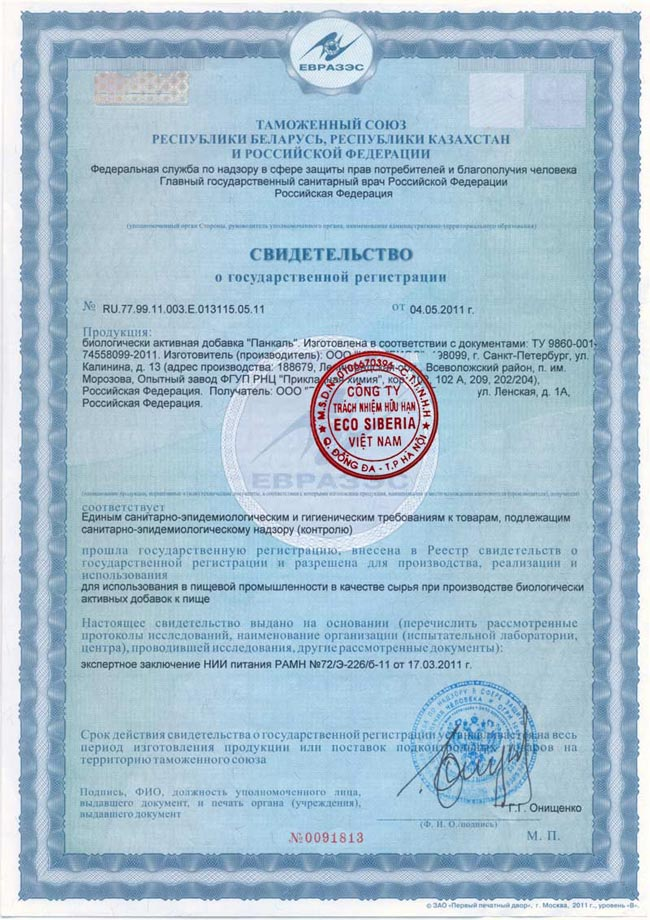 Chứng nhận đạt tiêu chuẩn của LB Nga đối với nguyên liệu sản xuất NH khô